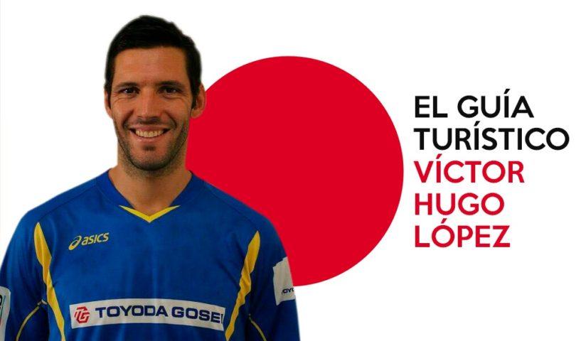 EL GUÍA TURÍSTICO: Víctor Hugo López